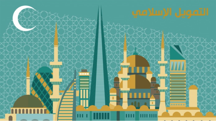 Frontera Academy: A Primer on Islamic Finance
