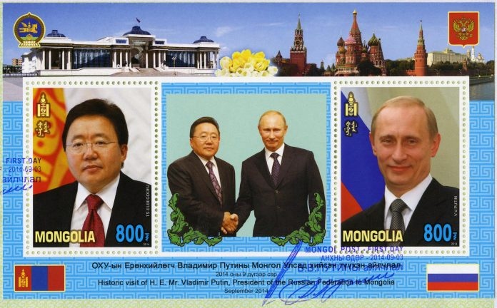 The Uranium Shakedown: How Mongolia and Russia Conspired Against Western Investors (Part 1) 10