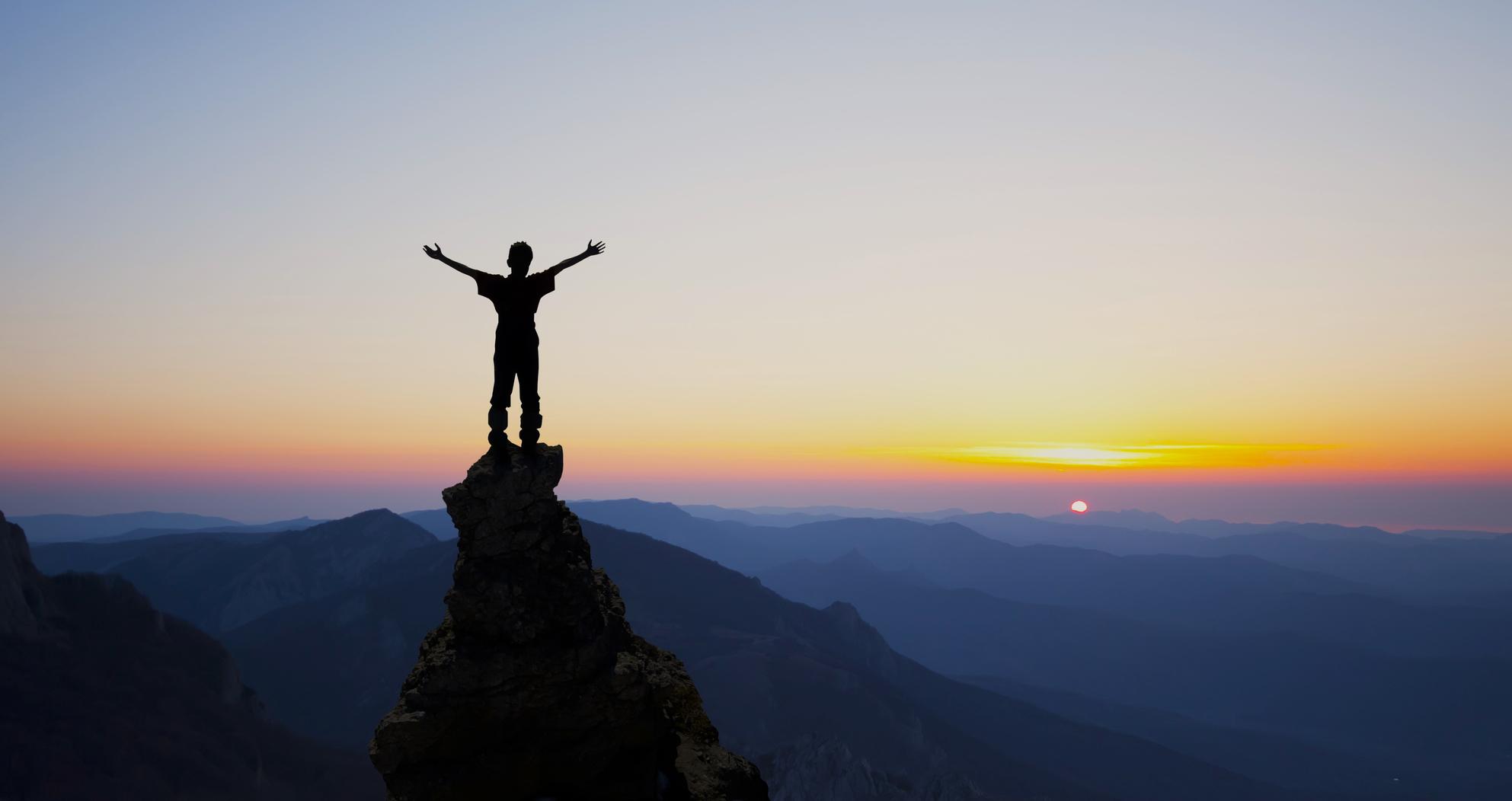 Поздравление горам