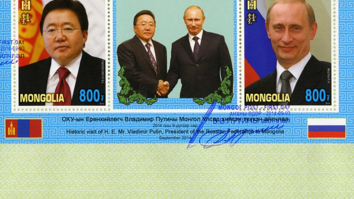 The Uranium Shakedown: How Mongolia and Russia Conspired Against Western Investors 7