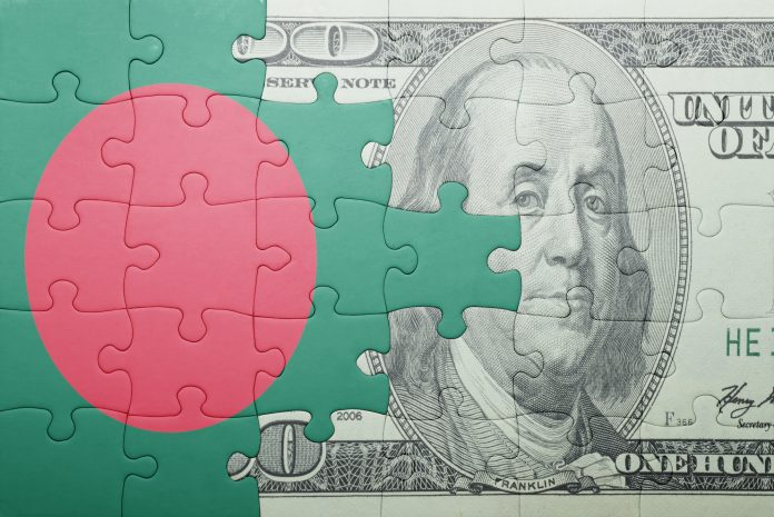 Bangladeshi Puzzle: How Did $81 Million Slip from the Fed? 2