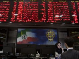 Meet The Ten Largest Brokers in Iran 7