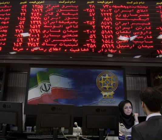 Meet The Ten Largest Brokers in Iran 7
