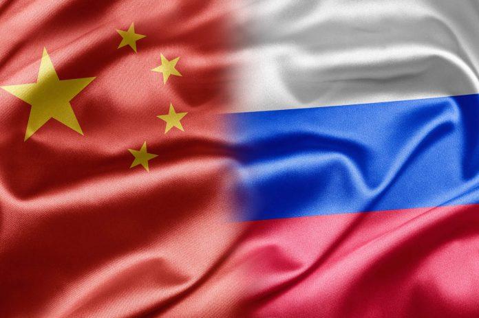 Mutual Suspicion Stalls China and Russia Cooperation