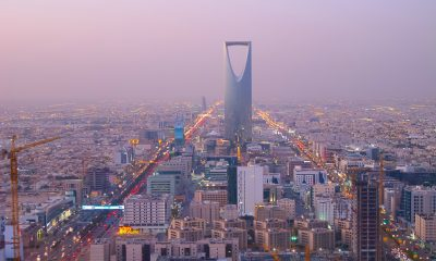 Saudi Arabia OPEC