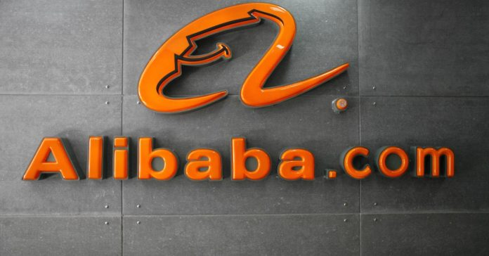 Alibaba's American Dream Could Be Shattered In Trump's Reign