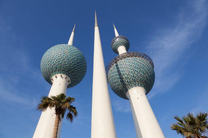 Kuwait 13