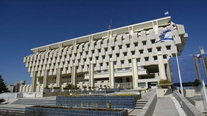Bank of Israel Meeting Sheds Light on Strengthening Shekel and Interest Rates 2