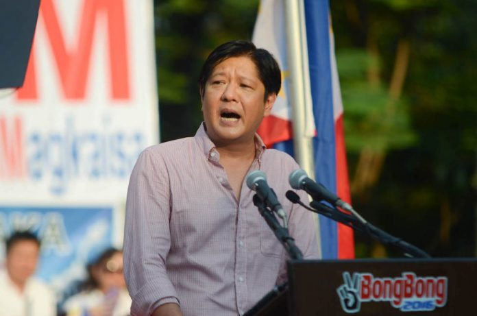 Will Bongbong Abandon Fight Against Robredo For New Position in Duterte's Cabinet? 1