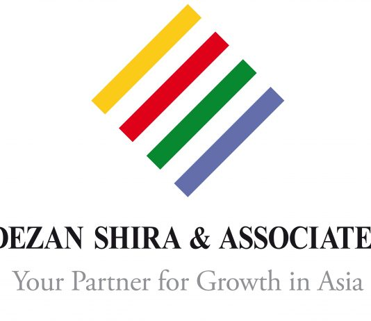 Dezan Shira & Associates 3