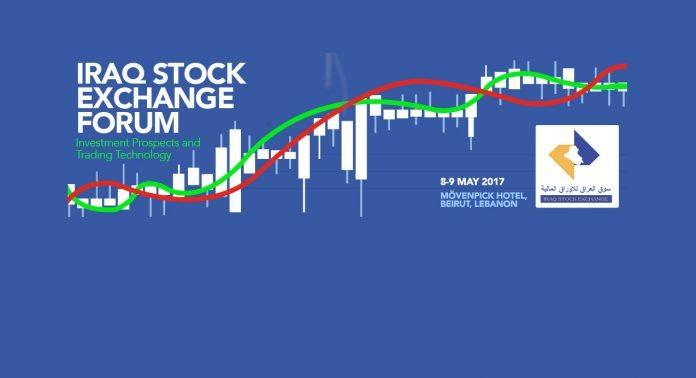 Iraq Stock Exchange Forum 2