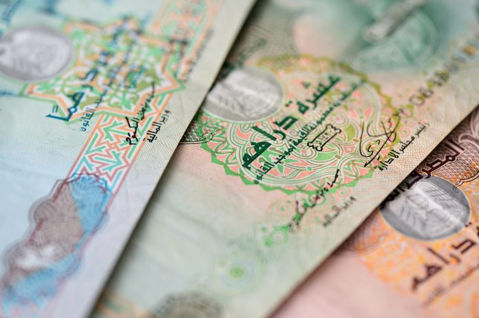 GCC Bank M&A Surge Unlikely, Despite Market Conditions