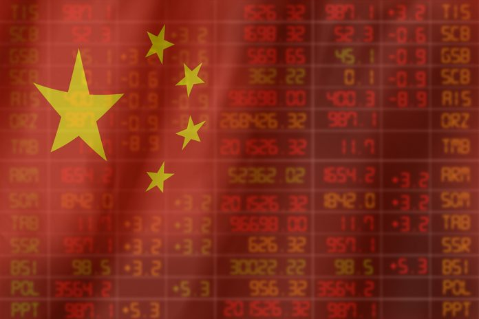 Investor Alert: Valuations May Rise If China A-Shares Are Included Within MSCI Emerging Market Index 1