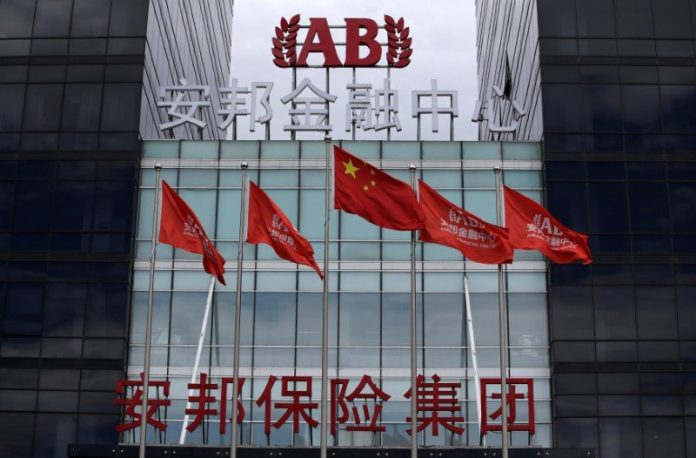 What Are The 10 Largest Foreign Assets Owned By Chinese Conglomerate Anbang? 2