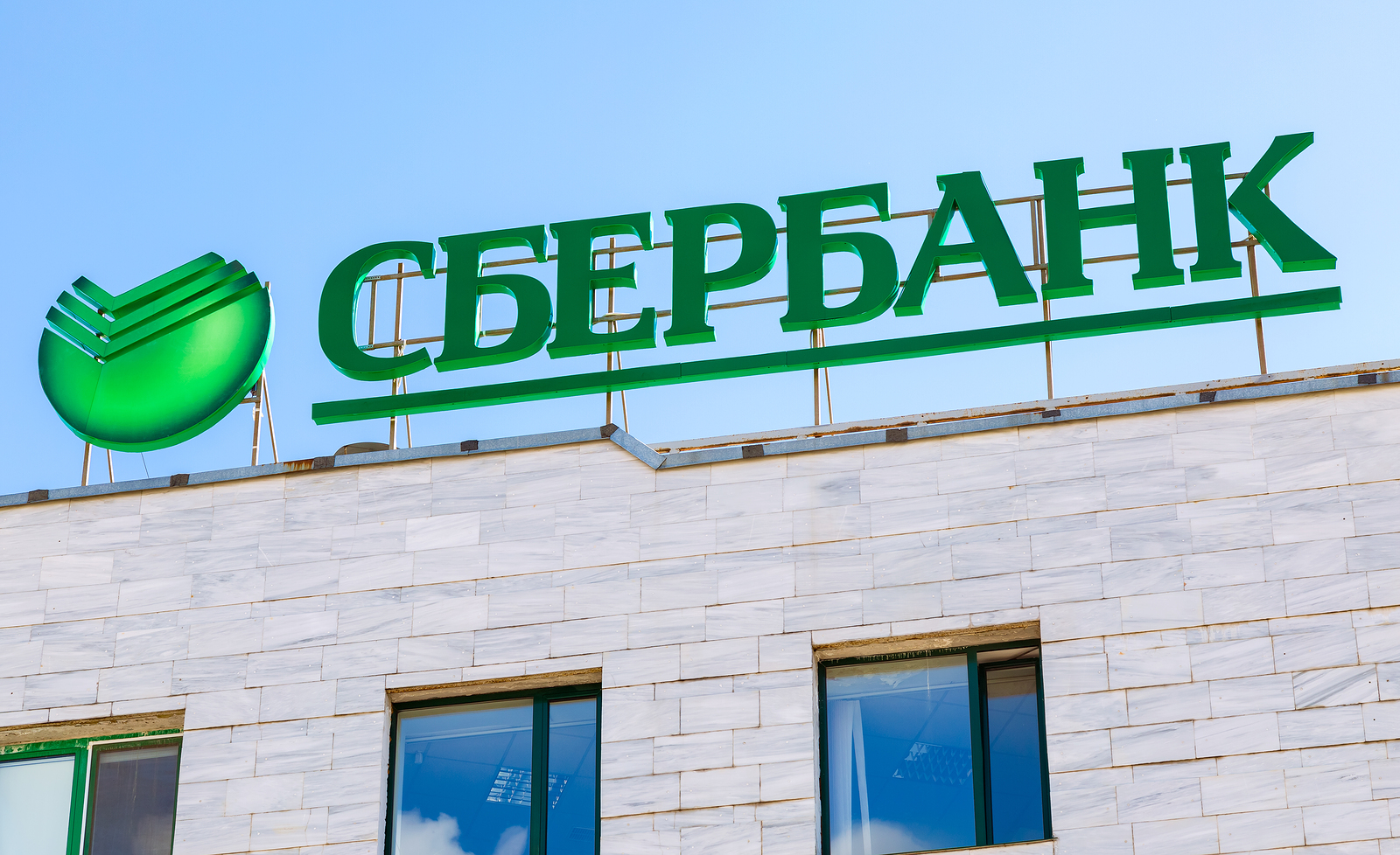 3 Russian Banks To Watch As The Country Witnesses One of Its Largest